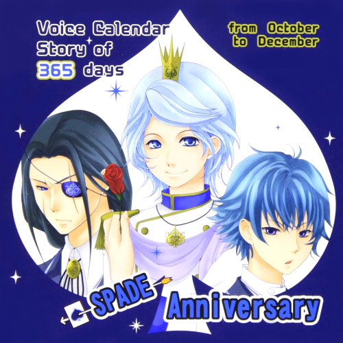 Story of 365 days SPADE Anniversary from October to December