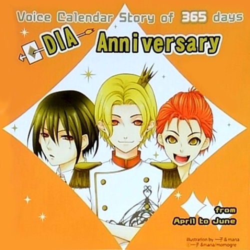 Story of 365 days DIA Anniversary from April to June