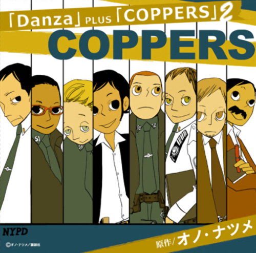 「Danza」PLUS「COPPERS」2""