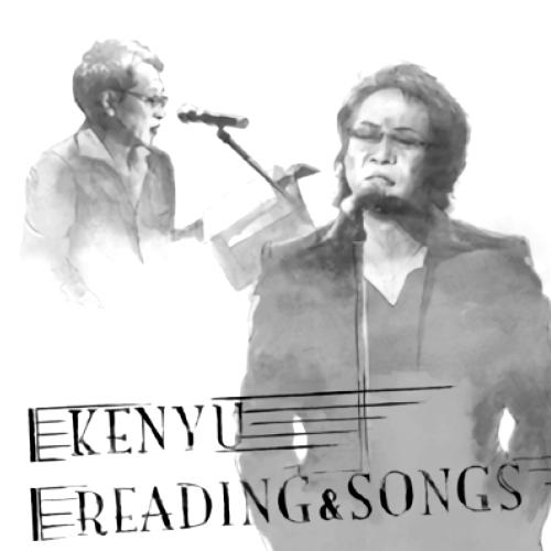 堀内賢雄記念アルバム「KENYU
