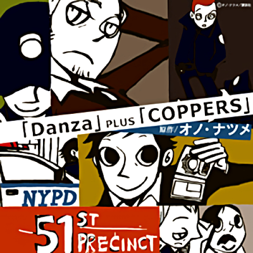 「Danza」PLUS「COPPERS」""