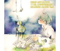 宮沢賢治名作選集2「セロひきのゴーシュ」