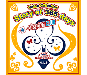 Story of 365 days~chapter.CLUB