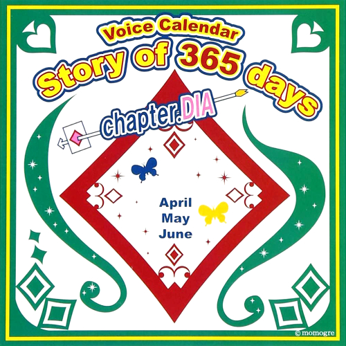 Story of 365 days~chapter.DIA